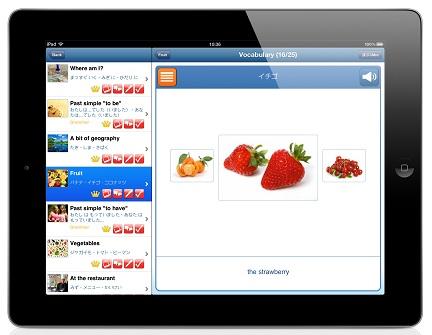 busuu.com Japanese App