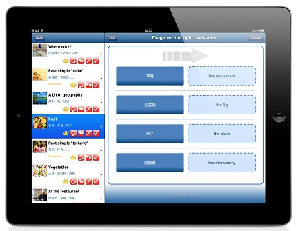 busuu.com Chinese App
